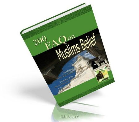 https://islamfuture.files.wordpress.com/2010/06/200-faq-on-muslims-belief.jpg
