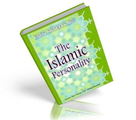 https://islamfuture.files.wordpress.com/2010/06/40-hadeeth-on-the-islamic-personality.jpg