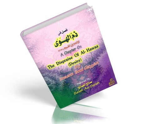 http://islamfuture.files.wordpress.com/2010/06/a-chapter-on-the-dispraise-of-al-hawaa.jpg?w=450&h=395