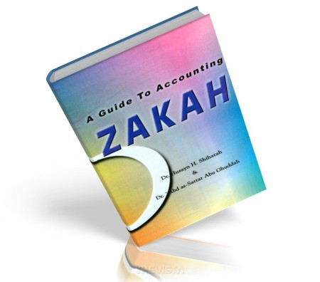 https://islamfuture.files.wordpress.com/2010/06/a-guide-to-accounting-zakah.jpg