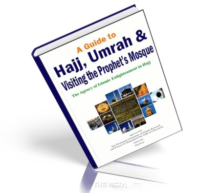 http://islamfuture.files.wordpress.com/2010/06/a-guide-to-hajj-umrah-and-visiting-the-prophet-s-mosque.jpg?w=450&h=395