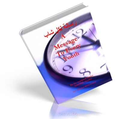https://islamfuture.files.wordpress.com/2010/06/a-message-to-every-youth.jpg