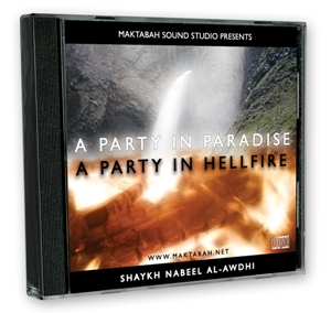 https://islamfuture.files.wordpress.com/2010/06/a-party-in-paradise-a-party-in-hellfire.jpg