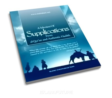 http://islamfuture.files.wordpress.com/2010/06/a-selection-of-supplications.jpg?w=450&h=396