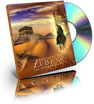 https://islamfuture.files.wordpress.com/2010/06/abdullah-ibn-zubayr-the-seventh-caliph.jpg