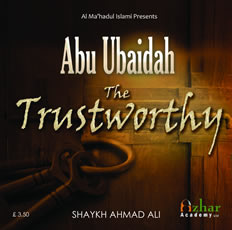 https://islamfuture.files.wordpress.com/2010/06/abu-ubaidah-the-trustworthy.jpg