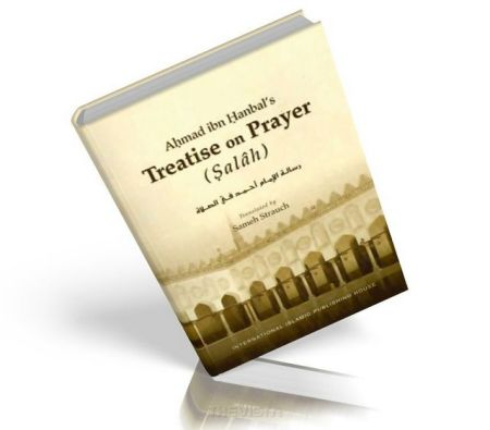 https://islamfuture.files.wordpress.com/2010/06/ahmad-ibn-hanbal_s-treatise-on-salah.jpg