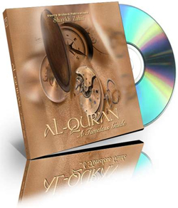 http://islamfuture.files.wordpress.com/2010/06/al-quran-a-timeless-guide.jpg?w=593