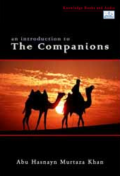 https://islamfuture.files.wordpress.com/2010/06/an-introduction-to-the-companions.png
