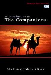 https://islamfuture.files.wordpress.com/2010/06/an-introduction-to-the-companions.png