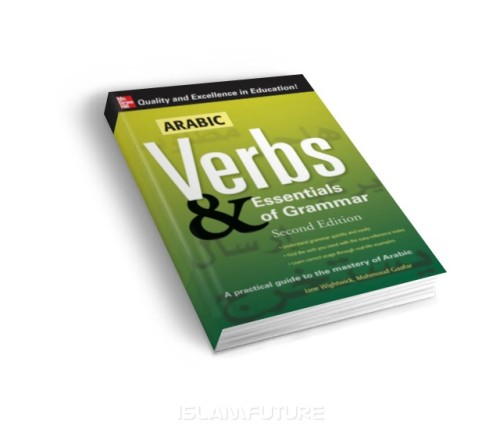 https://islamfuture.files.wordpress.com/2010/06/arabic-verbs-and-essentials-of-grammar-second-edition.jpg