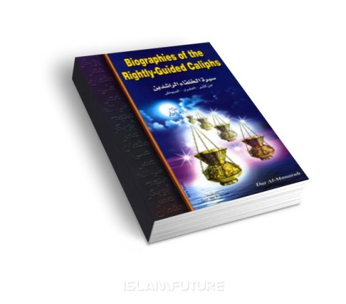 https://islamfuture.files.wordpress.com/2010/06/biographies-of-the-rightly-guided-caliphs.jpg