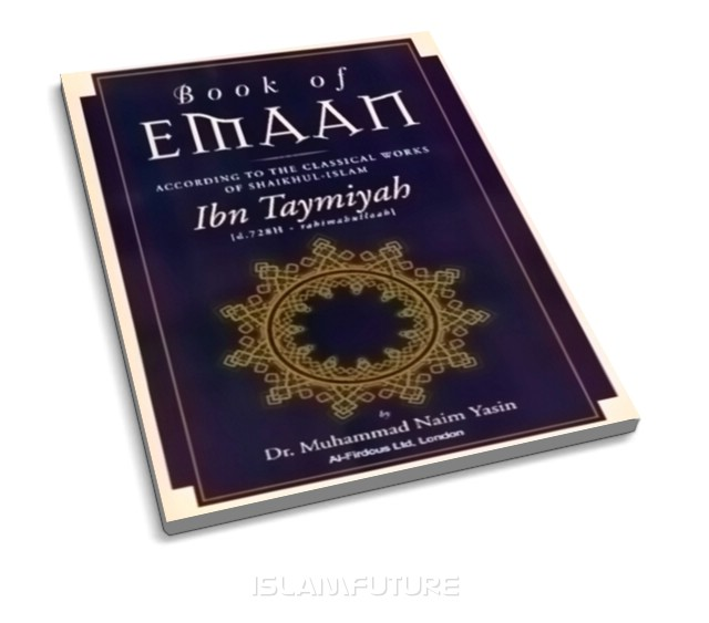 essay on the jinn 10 usd this abridged and annotated translation of ibn taymiyah's treatise on the jinn provides a very clear, concise, and authentic view of spirit-possession and exorcism in islam.