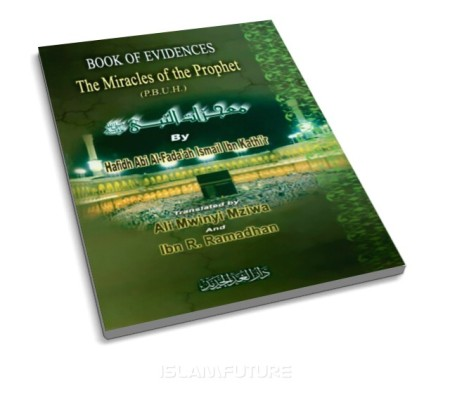 https://islamfuture.files.wordpress.com/2010/06/book-of-evidences-the-miracles-of-the-prophet.jpg