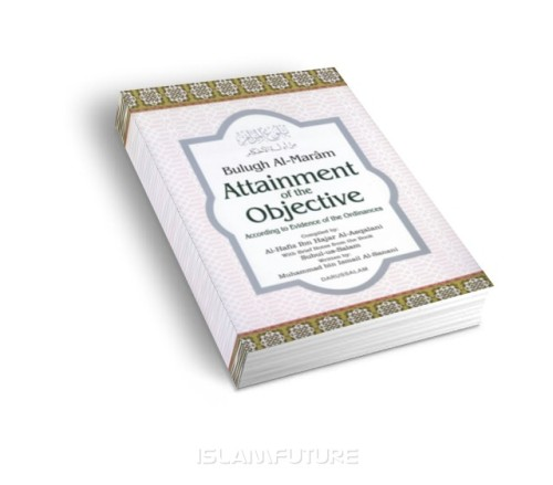https://islamfuture.files.wordpress.com/2010/06/bulugh-al-maram.jpg