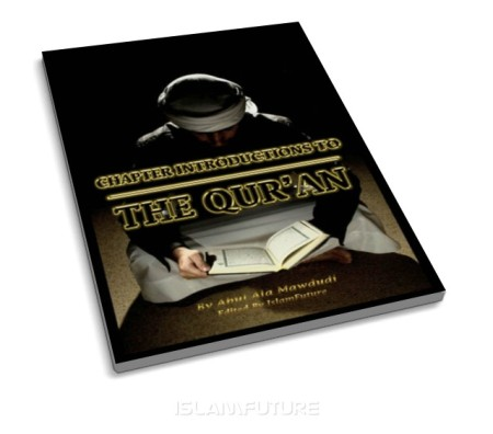 https://islamfuture.files.wordpress.com/2010/06/chapter-introductions-to-the-qur-an.jpg