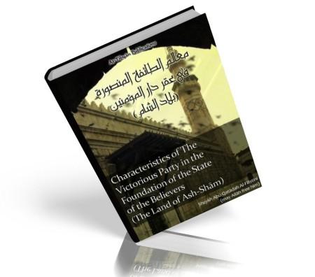 https://islamfuture.files.wordpress.com/2010/06/characteristics-of-the-victorious-party.jpg