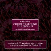 https://islamfuture.files.wordpress.com/2010/06/children-around-the-prophet.jpg