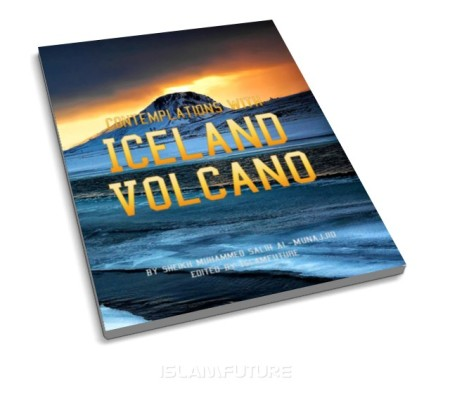 https://islamfuture.files.wordpress.com/2010/06/contemplations-with-iceland-volcano.jpg