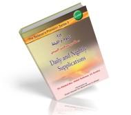 https://islamfuture.files.wordpress.com/2010/06/daily-and-nightly-supplications.jpg