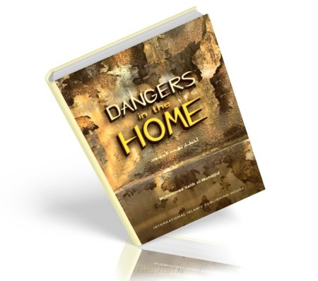 https://islamfuture.files.wordpress.com/2010/06/dangers-in-the-home.jpg