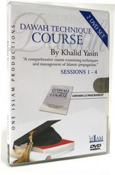 https://islamfuture.files.wordpress.com/2010/06/dawah-technique-course-audio.jpg