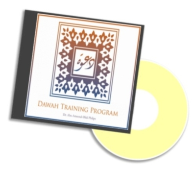 https://islamfuture.files.wordpress.com/2010/06/dawah-training-program-audio.jpg