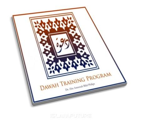https://islamfuture.files.wordpress.com/2010/06/dawah-training-program.jpg