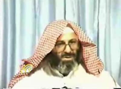 https://islamfuture.files.wordpress.com/2010/06/defining-eman.jpg