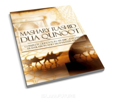 http://islamfuture.files.wordpress.com/2010/06/dua-qunoot-mashari-rashid-al-afasy.jpg?w=450&h=395
