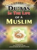 http://islamfuture.files.wordpress.com/2010/06/duaas-in-the-life-of-a-muslim.jpg?w=593