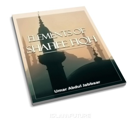 https://islamfuture.files.wordpress.com/2010/06/elements-of-shafiee-fiqh.jpg