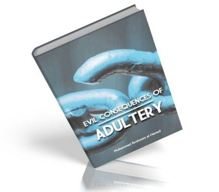 http://islamfuture.files.wordpress.com/2010/06/evil-consequences-of-adultery.jpg?w=450&h=395