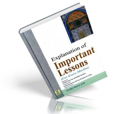 http://islamfuture.files.wordpress.com/2010/06/explanation-of-important-lessons-for-every-muslim.jpg?w=450&h=395
