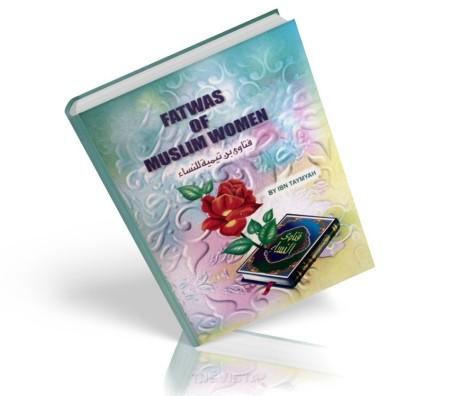 https://islamfuture.files.wordpress.com/2010/06/fatwas-of-muslim-women.jpg