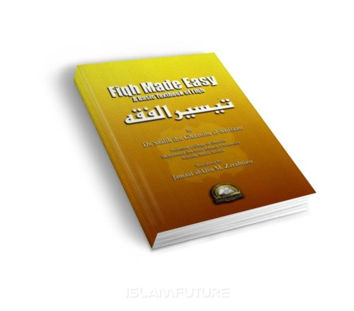 https://islamfuture.files.wordpress.com/2010/06/fiqh-made-easy.jpg