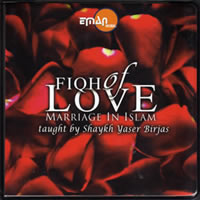 https://islamfuture.files.wordpress.com/2010/06/fiqh-of-love-marriage-in-islam-audio.jpg
