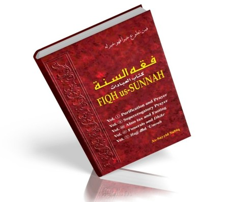 https://islamfuture.files.wordpress.com/2010/06/fiqh-us-sunnah-five-volumes.jpg
