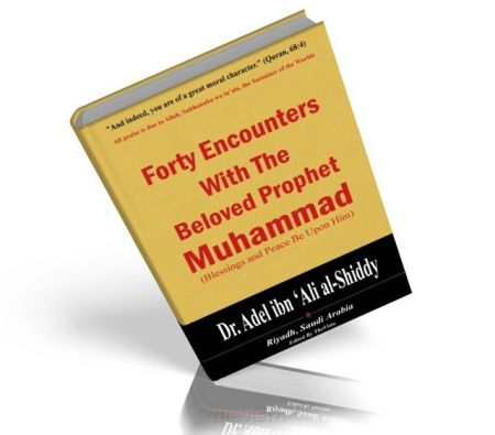 https://islamfuture.files.wordpress.com/2010/06/forty-encounters-with-the-beloved-prophet-pbuh.jpg