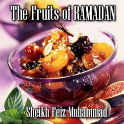 https://islamfuture.files.wordpress.com/2010/06/fruits-of-ramadan.jpg