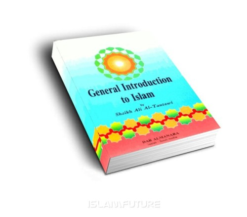 https://islamfuture.files.wordpress.com/2010/06/general-introduction-to-islam.jpg