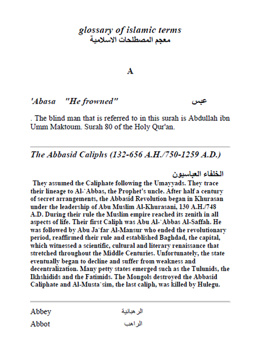 http://islamfuture.files.wordpress.com/2010/06/glossary-of-islamic-terms-1.png?w=500&h=601