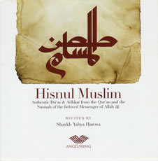 https://islamfuture.files.wordpress.com/2010/06/hisnul-muslim-audio-book.jpg