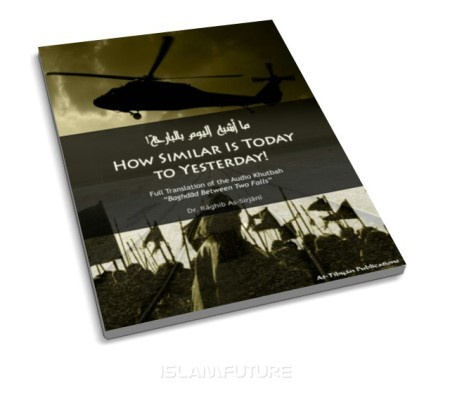 https://islamfuture.files.wordpress.com/2010/06/how-similar-is-today-to-yesterday.jpg