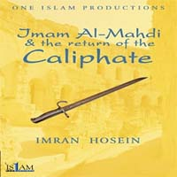 https://islamfuture.files.wordpress.com/2010/06/imam-al-mahdi-and-the-return-of-the-caliphate.jpg