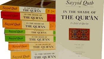 A Word For Word Meaning Of The Qur'an (3 Volume Set)   Islam