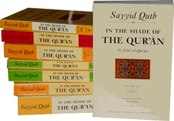 http://islamfuture.files.wordpress.com/2010/06/in-the-shade-of-the-qur-an.jpg?w=593