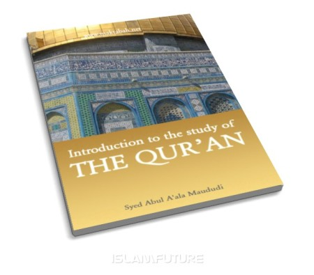 https://islamfuture.files.wordpress.com/2010/06/introduction-to-the-study-of-the-qur-an.jpg
