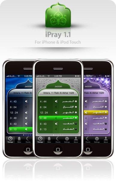 https://islamfuture.files.wordpress.com/2010/06/ipray-1-1-for-iphone-and-ipod-touch.jpg