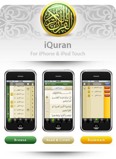 https://islamfuture.files.wordpress.com/2010/06/iquran-for-iphone-and-ipod-touch.png